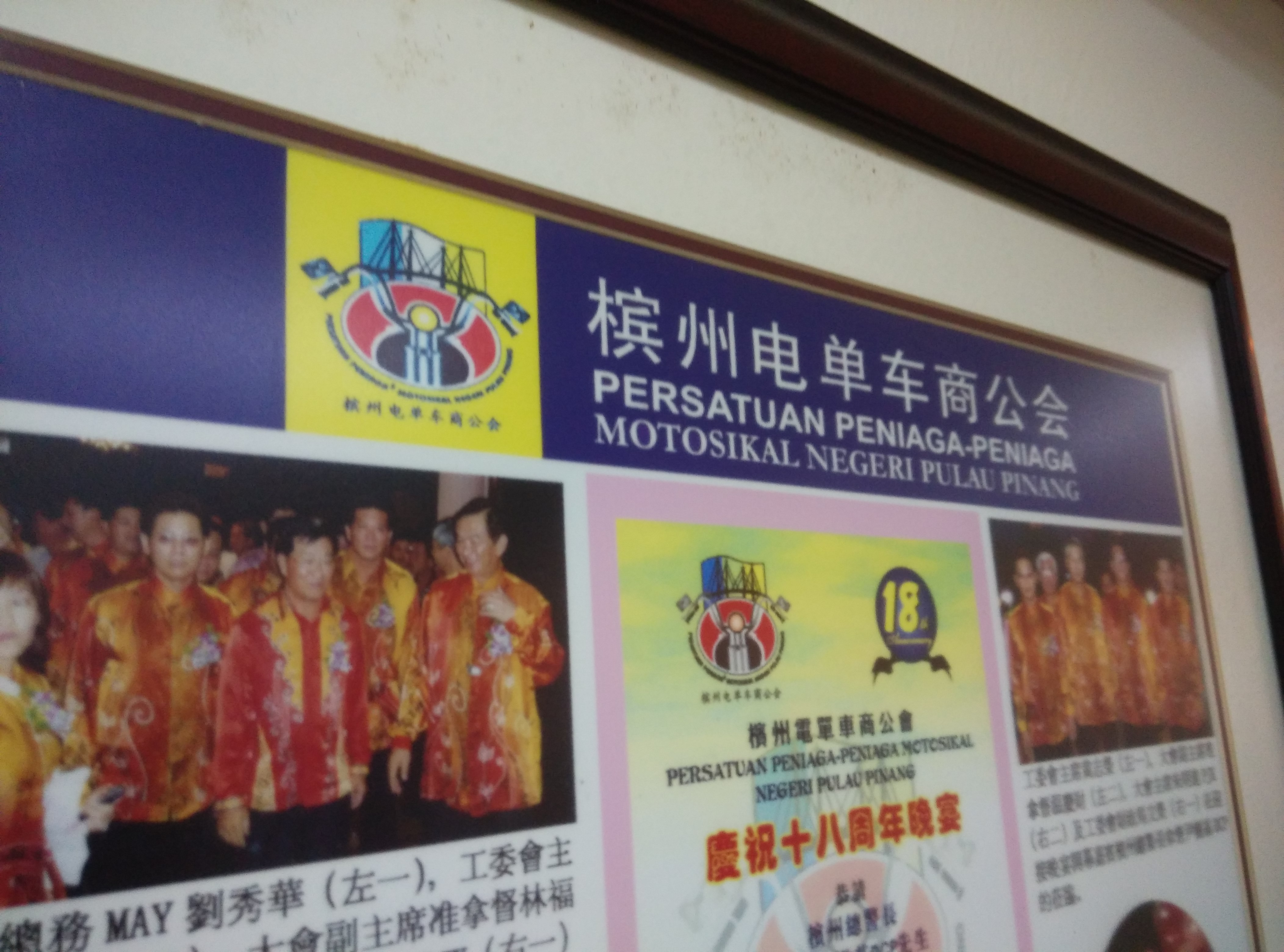 Penang Motorcycle Association